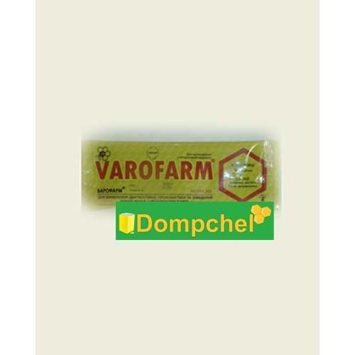 Варофарм (аналог варотома) 10 пол.в уп.