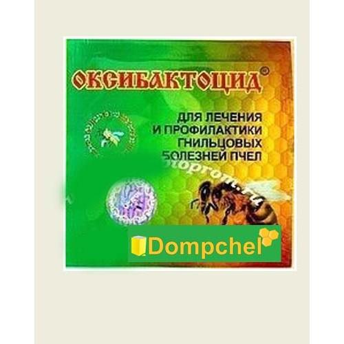 ОКСИБАКТОЦИД (порошок) (5гр. на 10 доз)
