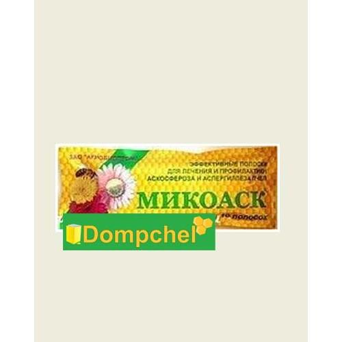 Микоаск (дифеноконазол) (10 полосок в уп.)