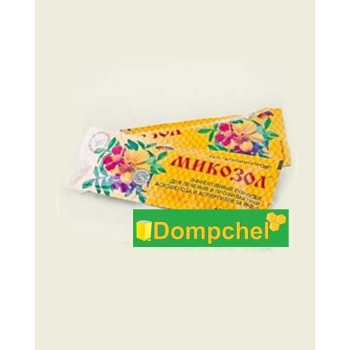 МИКОЗОЛ (клотримазол) (10 полосок в упаковке)