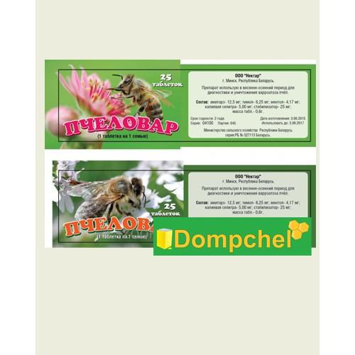 Пчеловар (аналог апивароля) 20табл. в упаковке