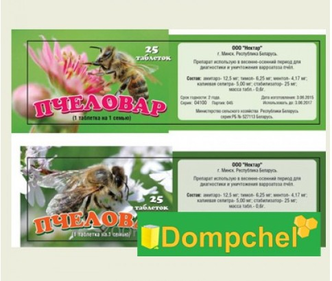 Пчеловар - лечение от варриотоза пчел летом